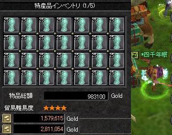 交易031102.jpg