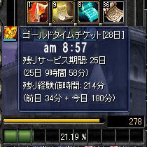 GT061501.jpg