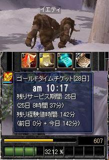 GT061502.jpg