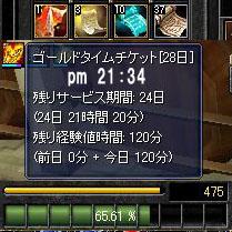 GT061504.jpg