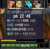 GT061505.jpg