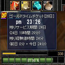 GT061507.jpg