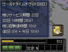 GT061703.jpg