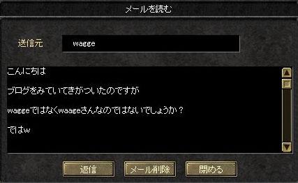 wage063001.jpg