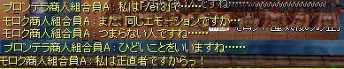 20061222031520.jpg