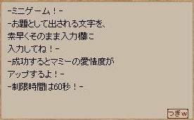 恋愛ゲーム