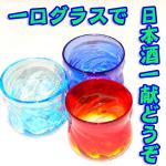 沖縄工芸村の琉球ガラス