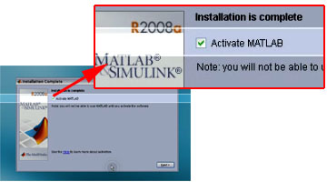 matlab2007a_activation002.jpg