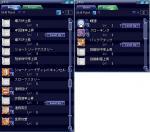 ss_12.jpg