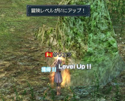 Lv51.jpg