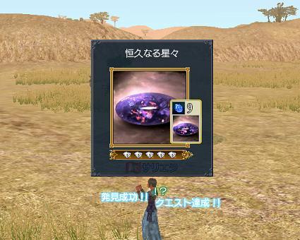 cds31.jpg