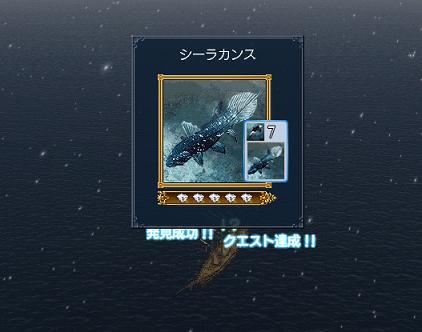 snow-fish.jpg