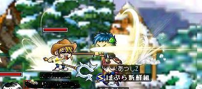 ayashii2.jpg