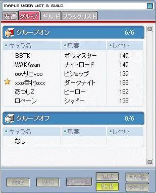 jp3.jpg