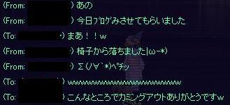 ☆゚+.アリガトゥ*・(人´∀`).☆.。.:*・