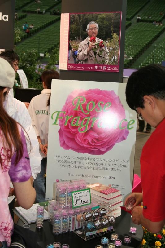 20060521国際バラとガーデニングショウ3