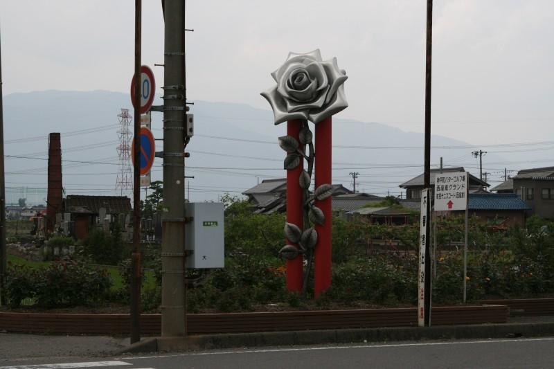 バラの町:神戸町5