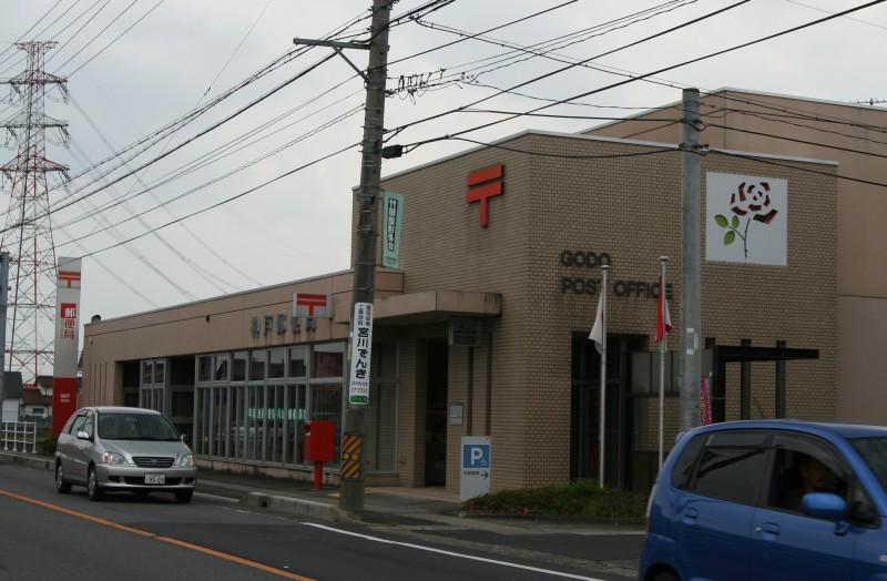 バラの町:神戸町8
