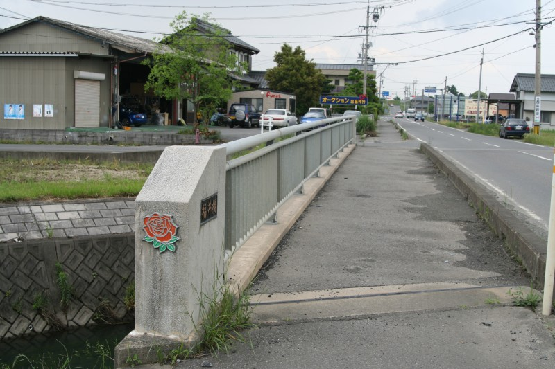 バラの町:神戸町11