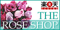 RoseShop