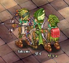 弓が緑じゃないのはとても不満な点でふ+(´x`)←ぉ
