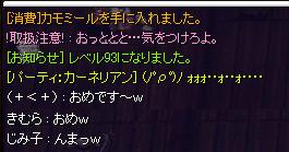 サプライズ好きでふ(*ノノ)