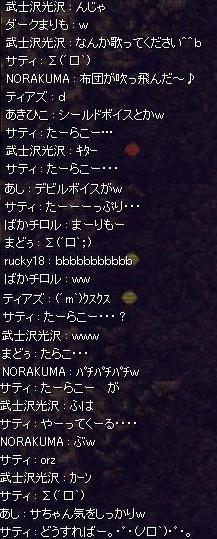 tarako2.jpg