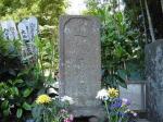 近藤勇の墓.JPG