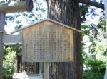 近藤神社.JPG