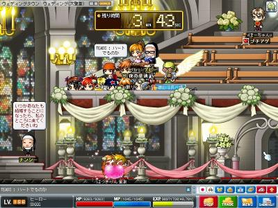 結婚式-1