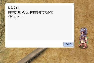 blog020.jpg