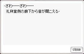 blog024.jpg