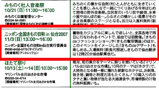 20071016225018.jpg