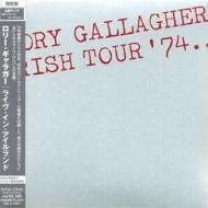 Rory Gallagher2