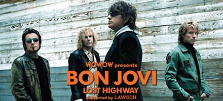 Bon Jovi 2008 Live