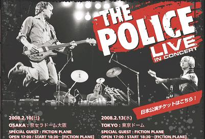 the police live in concert