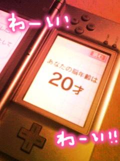 200711052007000.jpg