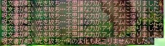 ペットボトル55→70