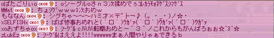 20060716_4.png