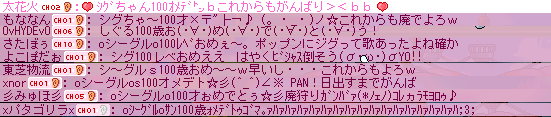 20060812_2.png