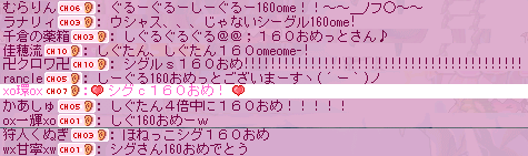 20070502_2.png