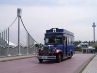 八景島パラダイスのバス