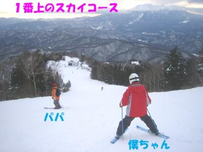 IMG_6561.jpg