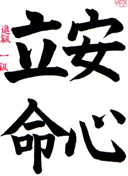 kanji013.jpg