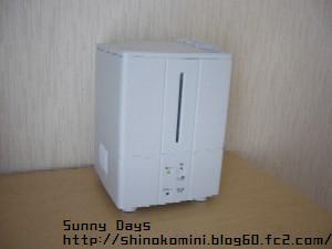 06112113.CIMG2450.jpg