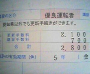 06120110.NEC_0010.jpg