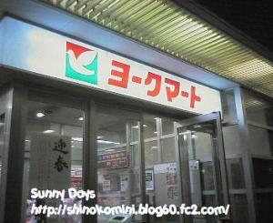 07010117.NEC_0036.jpg