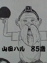 1119191715e3e8b108.jpg