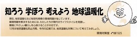 12_toku3_01.jpg
