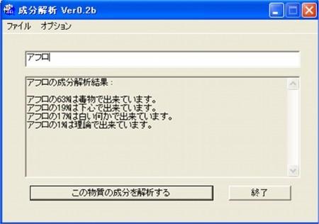 20060809211647.jpg
